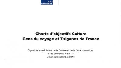© Ministère de la Culture et de la Communication